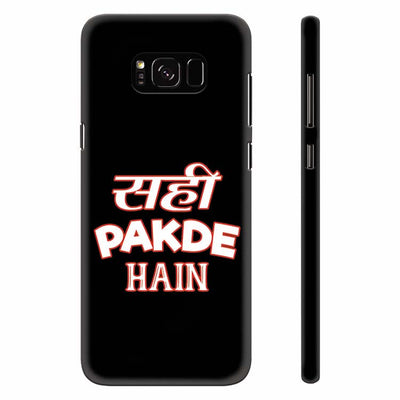 Sahi Pakde Hain Back Cover for Samsung Galaxy S8 Plus
