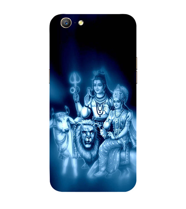 Shiv Parvati Back Cover for Oppo A57 : A39
