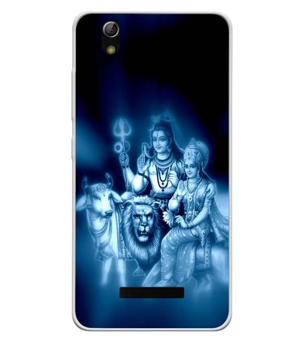 competitive price 1849f fdaf3 Shiv Parvati Soft Silicone Back Cover for Gionee P5L