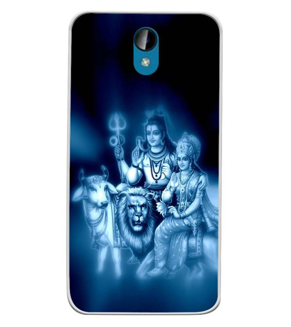 Shiv Parvati Soft Silicone Back Cover for Intex Lions 6