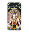 Shiva Back Cover for Samsung Galaxy C9 Pro