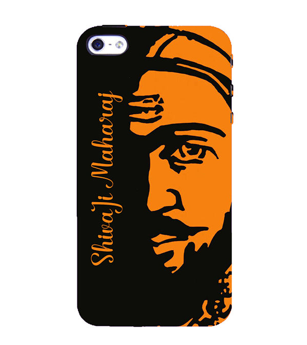 Shivaji Maharaj Back Cover for Apple iPhone 4 : 4S
