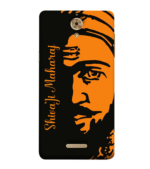 Shivaji Maharaj Back Cover for Coolpad Mega 2.5D