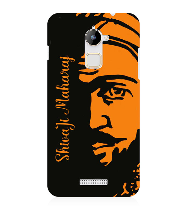 Shivaji Maharaj Back Cover for Coolpad Note 3 Lite