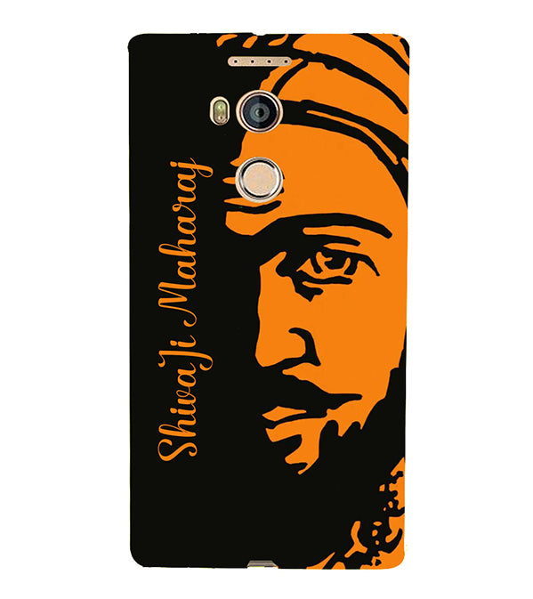 Shivaji Maharaj Back Cover for Gionee Elife E8