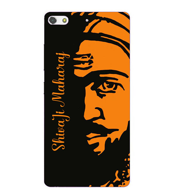 Shivaji Maharaj Back Cover for Gionee Elife S7
