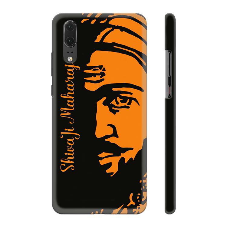 Shivaji Maharaj Back Cover for Huawei P20
