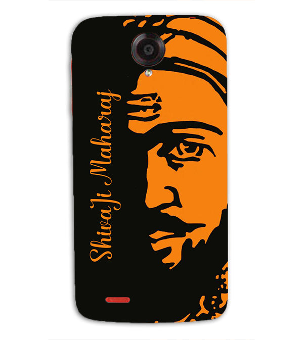 Shivaji Maharaj Back Cover for Lenovo S820