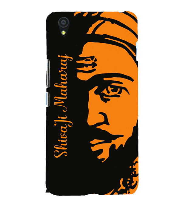 Shivaji Maharaj Back Cover for OnePlus X