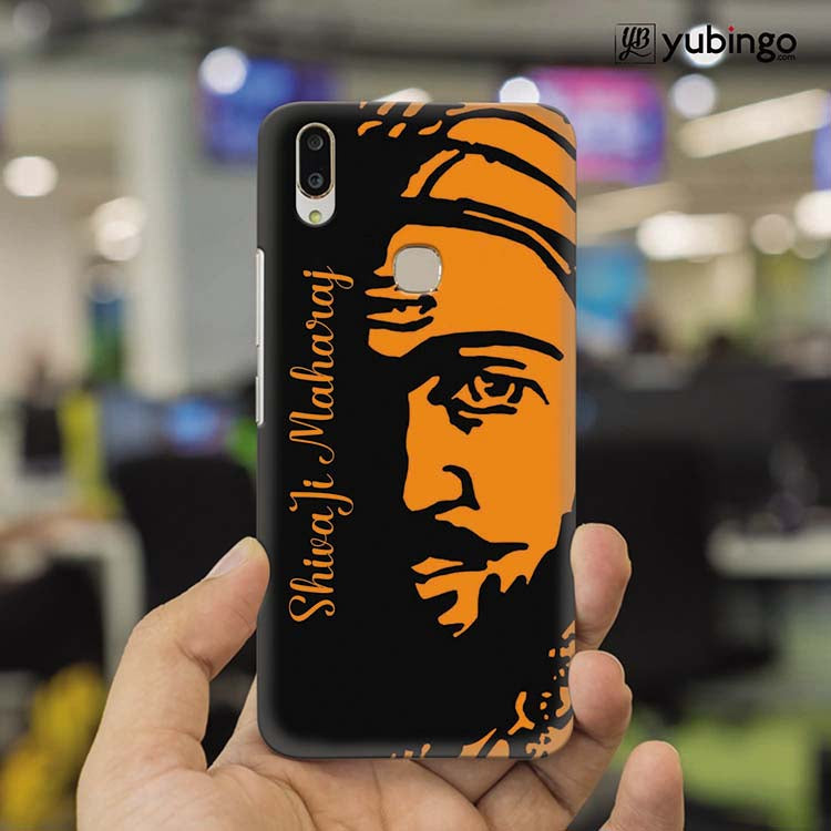Shivaji Maharaj Back Cover for Vivo V9