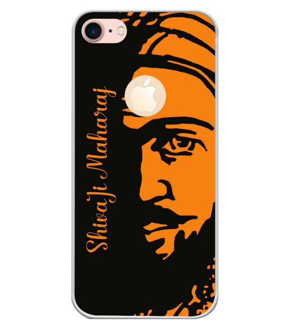Shivaji Maharaj Back Cover for Apple iPhone 7 (Logo)-Image3