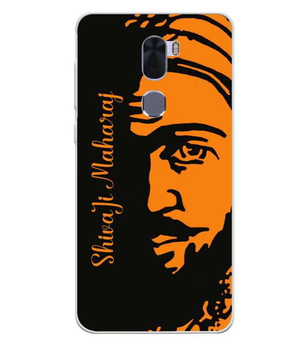Shivaji Maharaj Soft Silicone Back Cover for Coolpad Cool 1