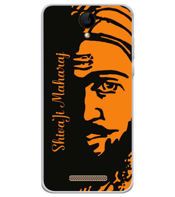 Shivaji Maharaj Soft Silicone Back Cover for iVOOMi 505