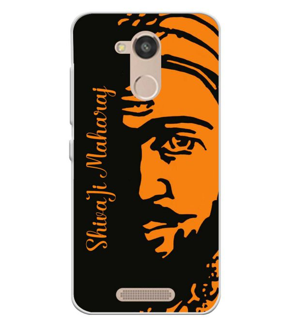 Shivaji Maharaj Soft Silicone Back Cover for InFocus Turbo 5s