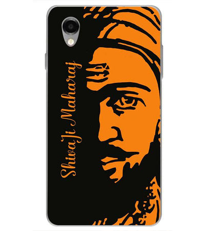 Shivaji Maharaj Back Cover for ITEL PWO Pro