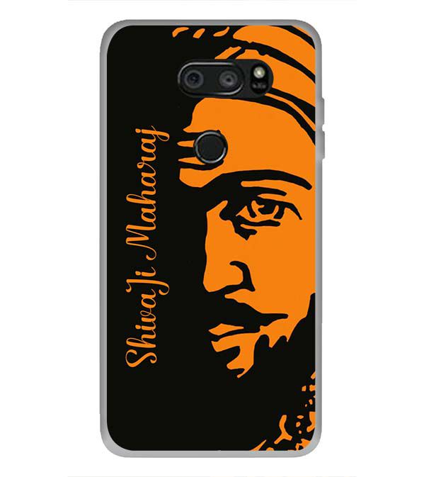 Shivaji Maharaj Back Cover for LG V30 Plus
