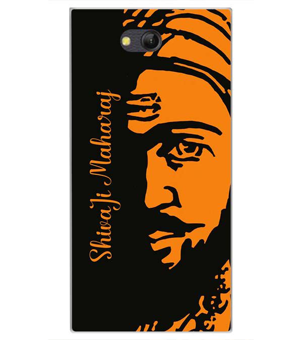 Shivaji Maharaj Back Cover for LYF Wind 4
