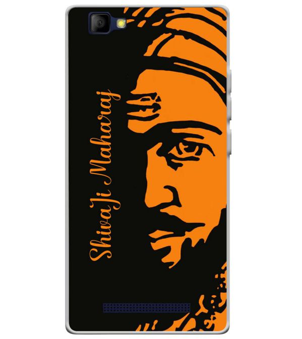 Shivaji Maharaj Soft Silicone Back Cover for Lyf Wind 7S