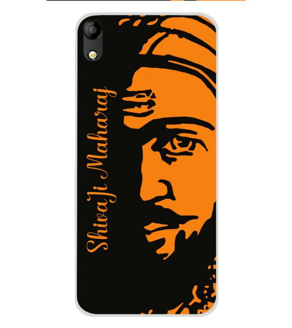 Shivaji Maharaj Soft Silicone Back Cover for Mobistar C1