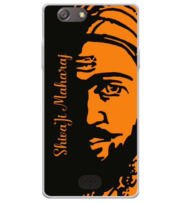 brand new 30533 588ab Shivaji Maharaj Soft Silicone Back Cover for Oppo Neo 5