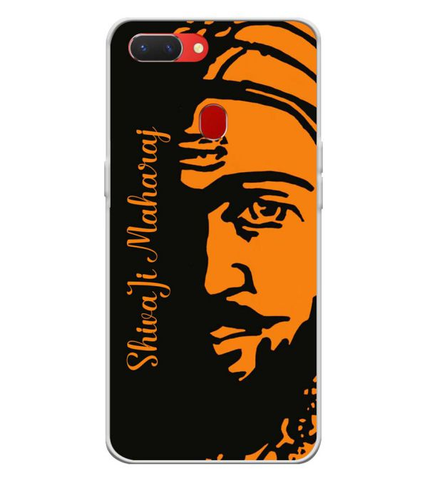 Shivaji Maharaj Back Cover for Oppo Realme 2-Image3