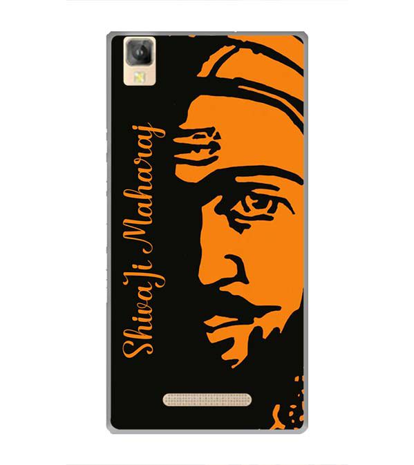 Shivaji Maharaj Back Cover for Panasonic Eluga A2