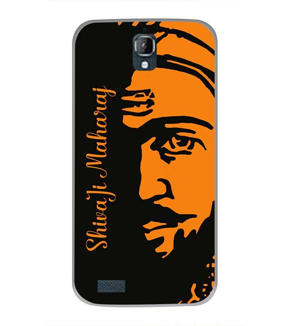 Shivaji Maharaj Back Cover for Panasonic Eluga Icon