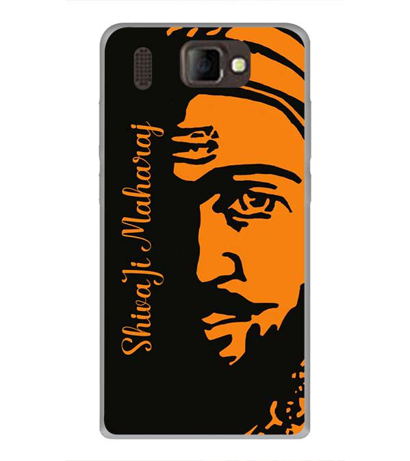 Shivaji Maharaj Back Cover for Panasonic P66 Mega