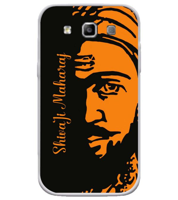 Shivaji Maharaj Soft Silicone Back Cover for Samsung Galaxy Grand Quattro 8552