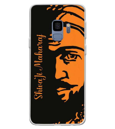 The Great Shivaji Back Cover for Samsung Galaxy S9-Image4