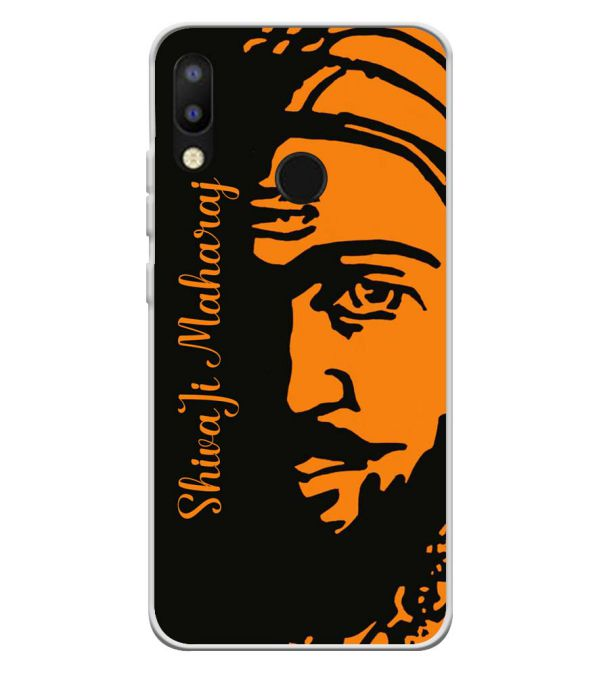 Shivaji Maharaj Soft Silicone Back Cover for Tecno Camon i2