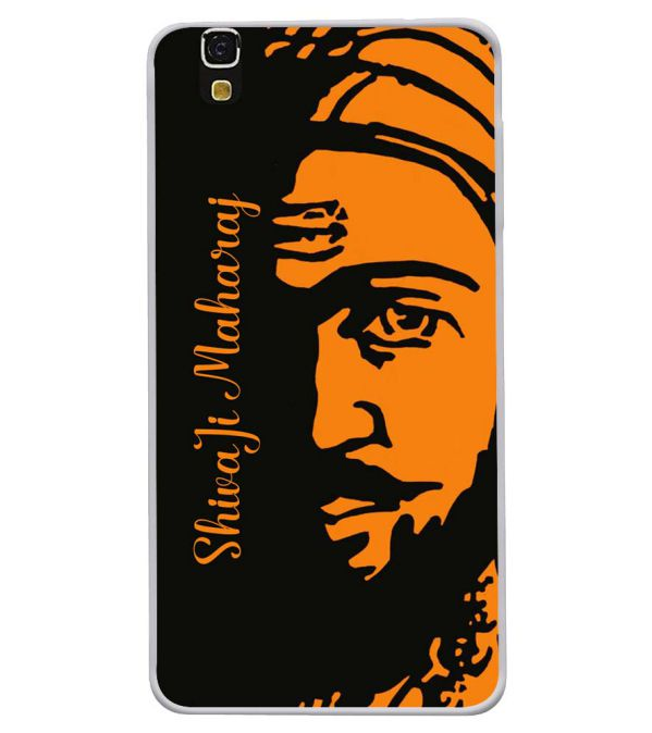 Shivaji Maharaj Soft Silicone Back Cover for Yu Yureka 5510