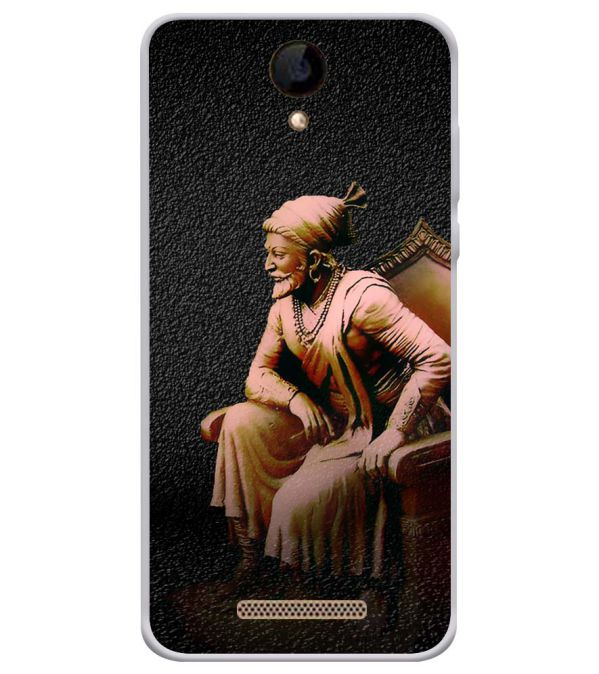 Shivaji Photo Soft Silicone Back Cover for iVOOMi 505