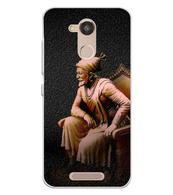 Shivaji Photo Soft Silicone Back Cover for InFocus Turbo 5s