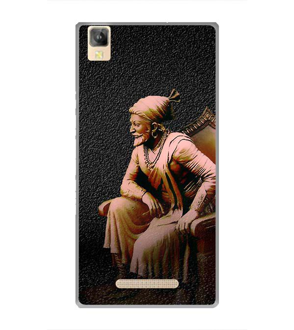 Shivaji Photo Back Cover for Panasonic Eluga A2