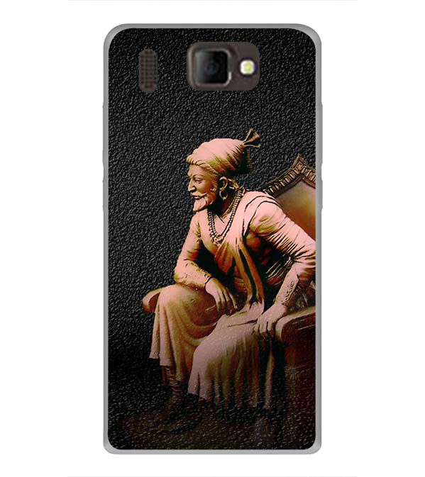 Shivaji Photo Back Cover for Panasonic P66 Mega