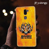 Singh Is King Back Cover for Coolpad Cool 1-Image2