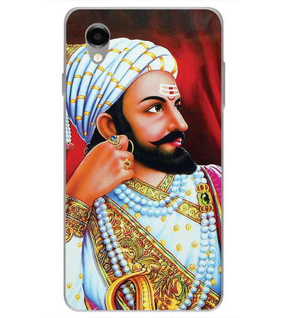 The Great Shivaji Back Cover for ITEL PWO Pro