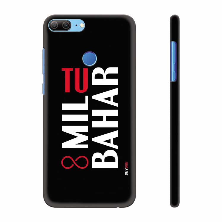Tu Mil Bahar Back Cover for Huawei Honor 9 Lite