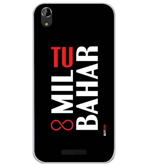 Tu Mil Bahar Soft Silicone Back Cover for Lava Iris Atom X1