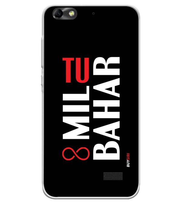 Tu Mil Bahar Soft Silicone Back Cover for Huawei Honor Bee 4G