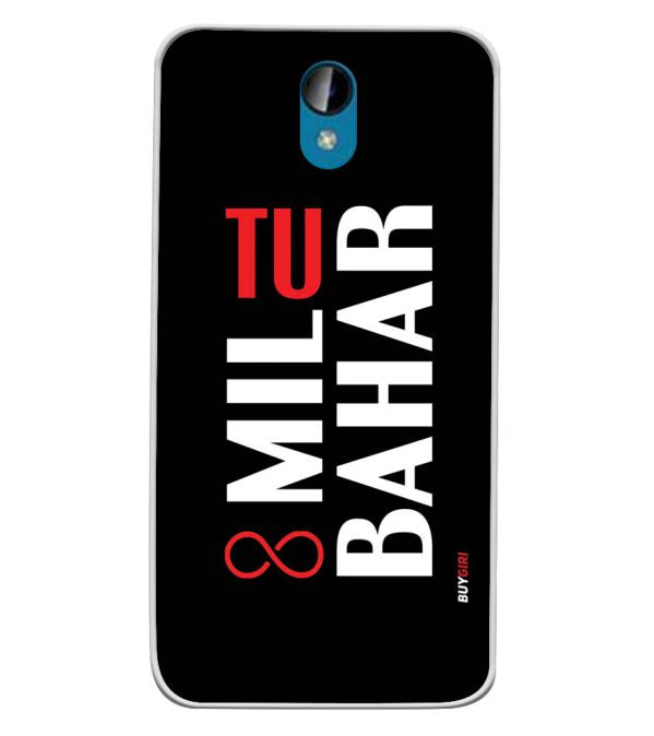 Tu Mil Bahar Soft Silicone Back Cover for Intex Lions 6