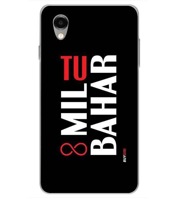Tu Mil Bahar Back Cover for ITEL PWO Pro