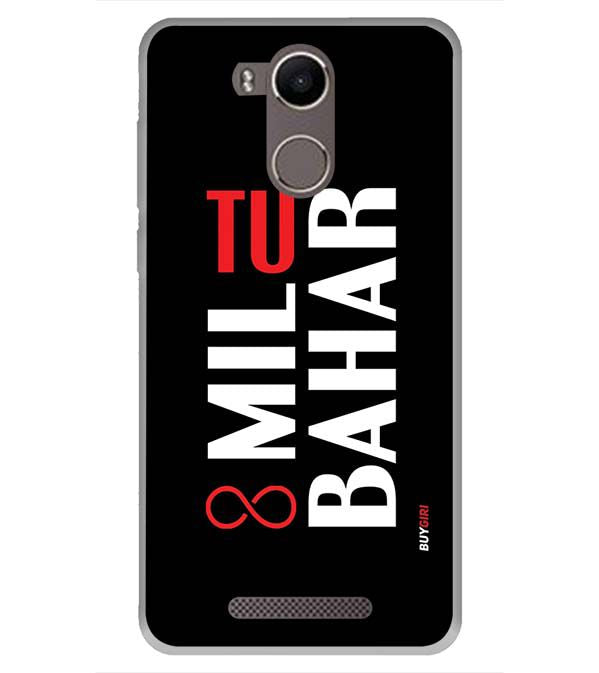 Tu Mil Bahar Back Cover for Karbonn K9 Kavach 4G