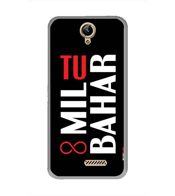 Tu Mil Bahar Back Cover for Lephone W10