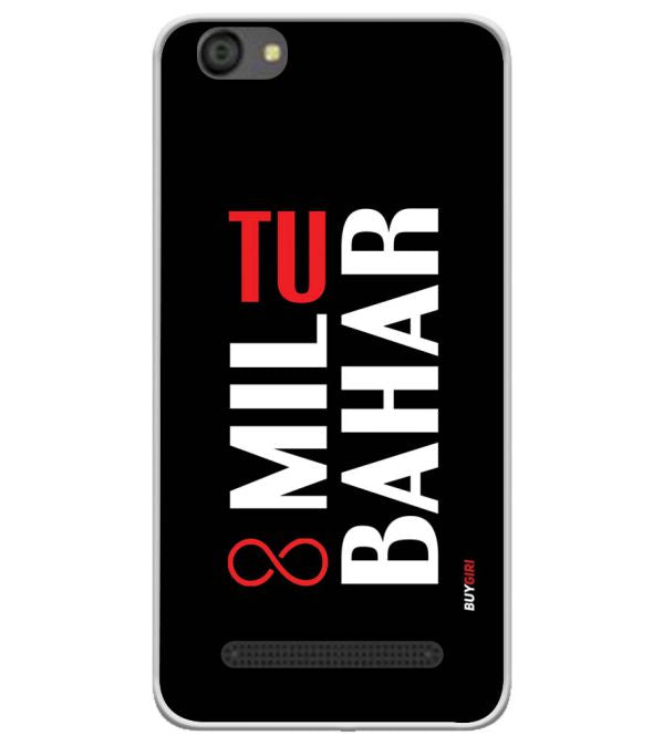 Tu Mil Bahar Soft Silicone Back Cover for LYF Flame 5