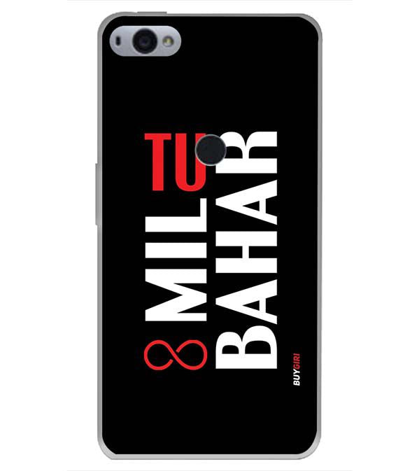 Tu Mil Bahar Back Cover for Smartron SRT Phone