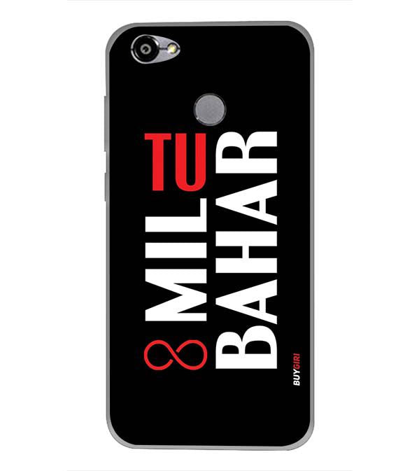 Tu Mil Bahar Back Cover for Smartron TPhone (P)