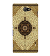 Turkish Carpet Back Cover for Sony Xperia M2