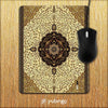 Turkish Carpet Mouse Pad-Image2